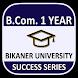 BCom 1st Year Bikaner University by eStudy Solution