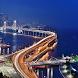 Busan Tourist Places (Guide) by KrishMiniApps