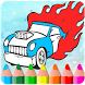 Coloring Cars (cars coloring game)