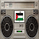 JORDAN RADIO STATIONS by World -Online music and talk Radio