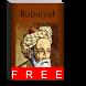 Rubaiyat Lite by Realbytes