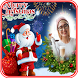 Christmas New Year 2018 Photo Frame by super bright