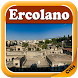 Ercolano Offline Map Guide by Swan IT Technologies