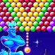 Bubble Genie