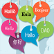 Traduction tout les langues by mulapp