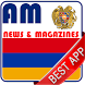 Armenia Newspapers : Official by KR Solutions