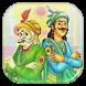 Akbar Birbal Story in Hindi by SunriseTechnoSoft