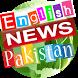 English News Pakistan by A. Studios