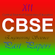 12th cbse Engineering Science by Mindwave