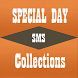 50000+ Days SMS Collections by Mobility Solutions Pvt Ltd
