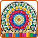 Mandala Coloring Book by Reticode