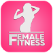 Female Fitness workout by Super Galaxy