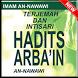 Hadits Arba'in Nawawi Arab dan Terjemah Lengkap by As-Syifa Studio