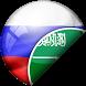 Arabic-Russian Translator by HBS Apps