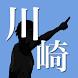 スマートJ for 川崎フロンターレ by Motoi Kataoka