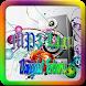 Mp3 Lagu Dangdut Terbaru by Bitung Media Inc.