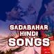 Sadabahar Songs by Hum Friends