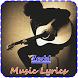 Zedd Alessia Cara - Stay Music Lyrics by PickoStar Music
