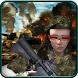 Elite Commando War Action