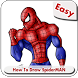 How to Draw Easy Spider by Tsugetan