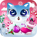 Ina Kitty Winter LiveWallpaper by Crown Apps