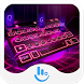 Pink Neon Hologram Keyboard Theme For TouchPal by Fashion Cute Emoji