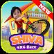 Shiva Hero Game Cycle 2017 by Gamesoftware