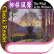 Classic Reader:柳林風聲〔英漢版〕 by Soyong Corp.