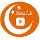 Islamic Videos - Islamy Tube by Abdelrahman Nazeer