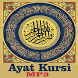 Ayat Kursi MP3 by andromoapp
