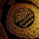 الشيخ مشاري بن راشد العفاسي by BSF