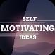 Self Motivating Ideas by Appally