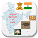 National Symbols of India by Apptainment