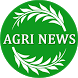 Tamil Agri News by Madsuresh