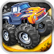 Special Truck Simulator 3D by BGame ltd