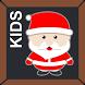 Santa Claus Game by Gururaj P Kharvi