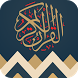 القران الكريم by lamba.app