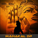 Mahakal Shiva DP by Mayur Narola