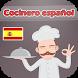 Recetas Para Comer Español by DUNCAN.LYNCH