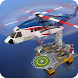 Offshore Oil Helicopter Cargo by TrimcoGames