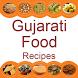 Gujarati Food Recipes Videos by Recipes Videos