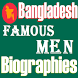 Bangladesh Famous People Biographies in English by Mahendra Seera