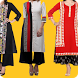 Casual Kurti Designs 2017 by Design Gallery