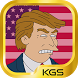 The Trumps Wall by Konstantinos Game Studios