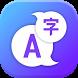 Translation All Language by Pantora Partners, LLC