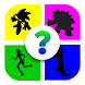 Sombras y Siluetas - Quizz! by Quizz-Maker inc.