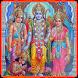 रामायण की अनोखी कथायें by Zeta Labs