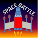 Space Battle Max by Max Garcia