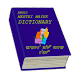 Anglo Meetei Mayek Dictionary by Athouba Lamabam