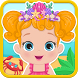 Baby Caring - Fun Beach Games by Transylgamia